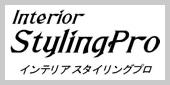 「カーテンのデコ」は、インテリアスタイリングプロに所属しています。