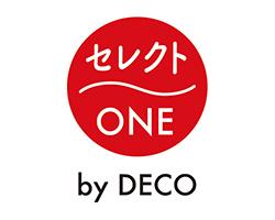 セレクト・ワン by デコ